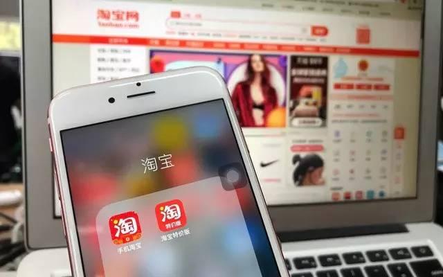 Mô hình C2M (consumer-to-manufacturer) được Pinduoduo ứng dụng tại Trung Quốc như thế nào ?
